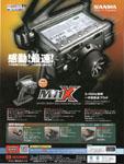 サンワ M-11